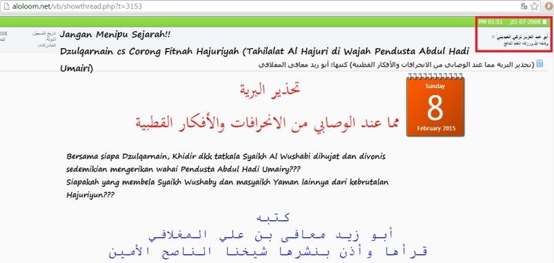 Hujatan terhadap Syaikh Wushabi