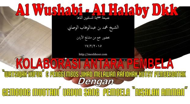 kolaborasi alwushabi - alhalaby