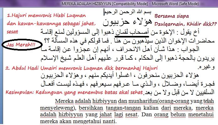Lihatlah bagaimana bukti otentik sejarah menelanjangi kelicikan centeng MLM, Abdul hadi Umairi.