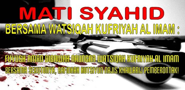 mati syahid bersama watsiqah kufuriyah al imam