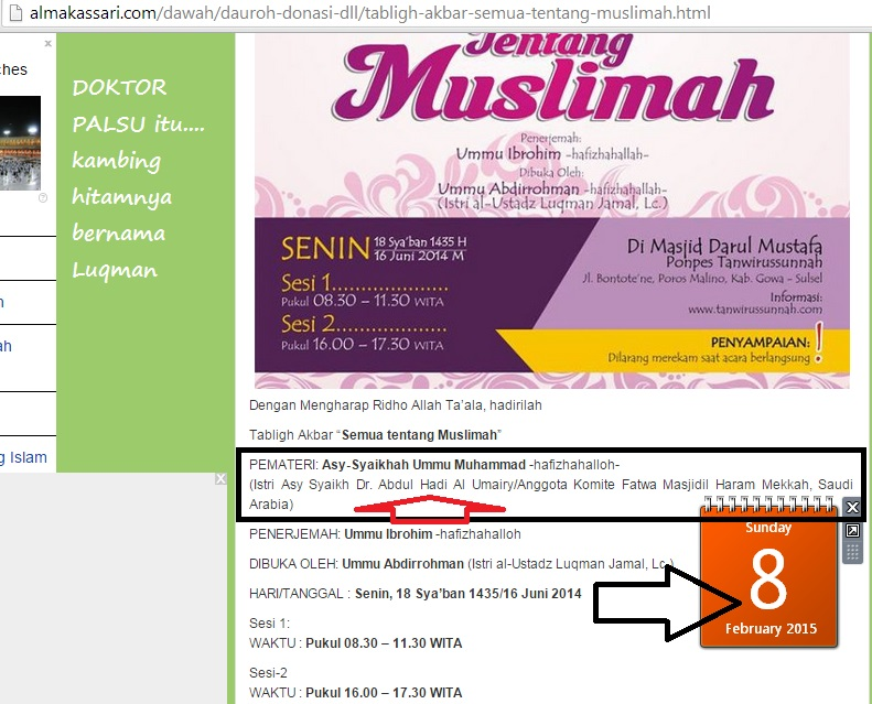 Owh ternyata tahilalat fitnah Hajuriyah tersebut menempel di wajah Doktor Abdul Hadi Umairi sendiri !!!.