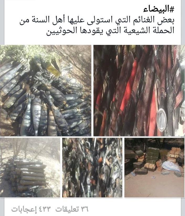 Pampasan perang dari Rafidhah Hutsiyun di Baidho', walhamdulillah