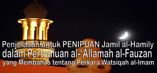 Penjelasan untuk PENIPUAN Jamil al-Hamily