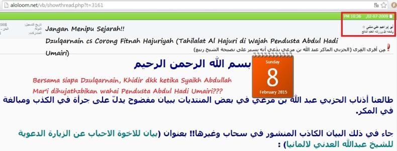 …tetapi nampaknya yang dimusuhi (Syaikh Abdullah Mar'i) telah lupa siapa yang memusuhi