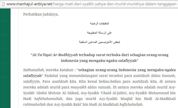 Vonis Hajuriyun terhadap sebagian orang Indonesia yang mengaku-ngaku Salafiyah