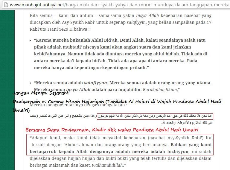 Vonis Penghizbiyan terhadap Salafiyun. Dimana Dzulqarnain,