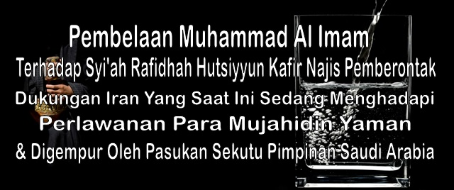 pembelaan al imam terhadap syiah rafidhah hutsiyyin