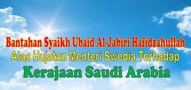 pembelaan syaikh ubaid al jabiri atas hujatan menteri swedia terhadap KSA