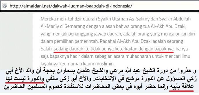 Situs resmi dedengkot MLM Pendusta Abdul Mu'thi Medan. Daurah itu tidak punya keterkaitan dengan bapaknya Abu Zaki…