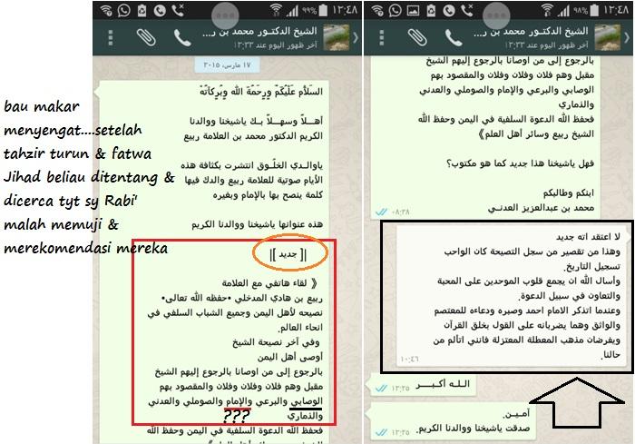 Jawaban Asy Syaikh Muhammad bin Rabi'