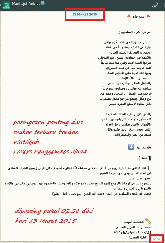 Versi Arabic tulisan Muhammad Al Adany