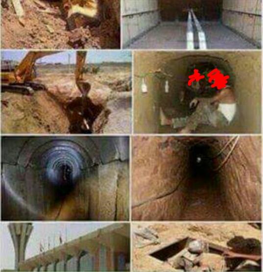terowongan 1